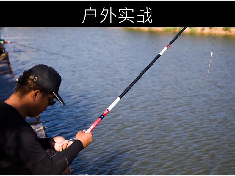 Weihai vairumtirdzniecības melnā bedre super cieta 19 tonālo 7h - Makšķerēšana - Foto 4