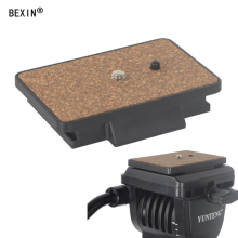Camera accessories Quick release plate suitable for Yunteng 880/870/8008/860/950