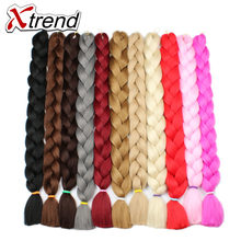 Xtrend Hair Kanekalon Jumbo Braid Hair 42Inch 165G Crotchet Braids Twist Synthetic Braiding Hair Black Blond Pink Purple Gray(China)