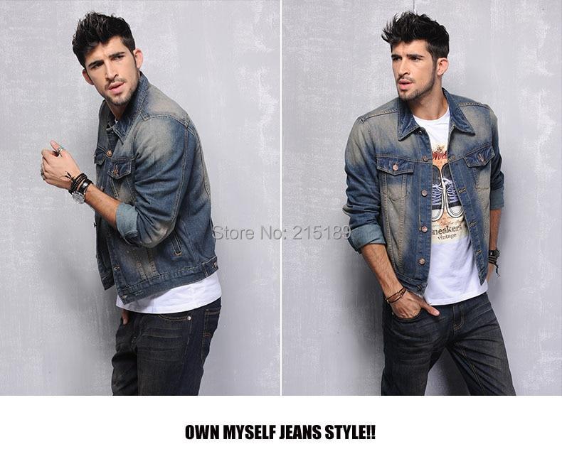 Stylish Denim Jackets - My Jacket