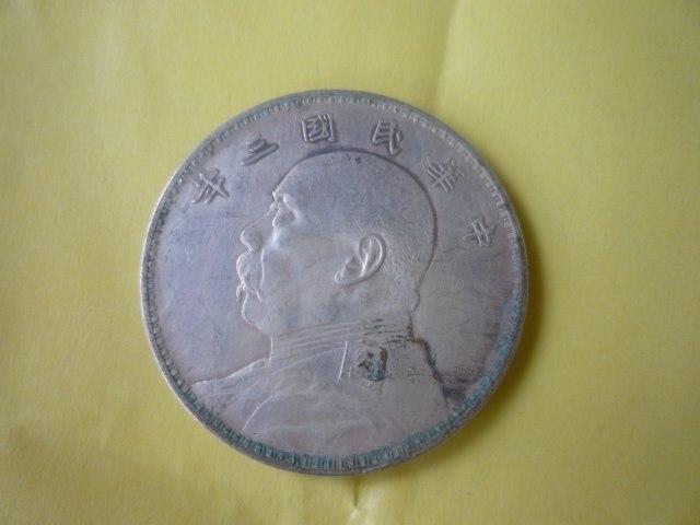 Редкий Старый китайский серебряный доллар Монета Yuanbao, три года Китая