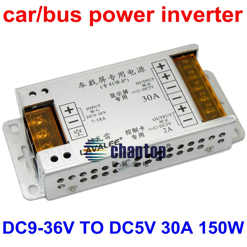 9V~36V DC input to DC 5V 30A 150W Bus/car Power converter switch power supply Stable performance for LED display sign adapter 4pcs 12v 1a cctv system power dc switch power supply adapter for cctv system