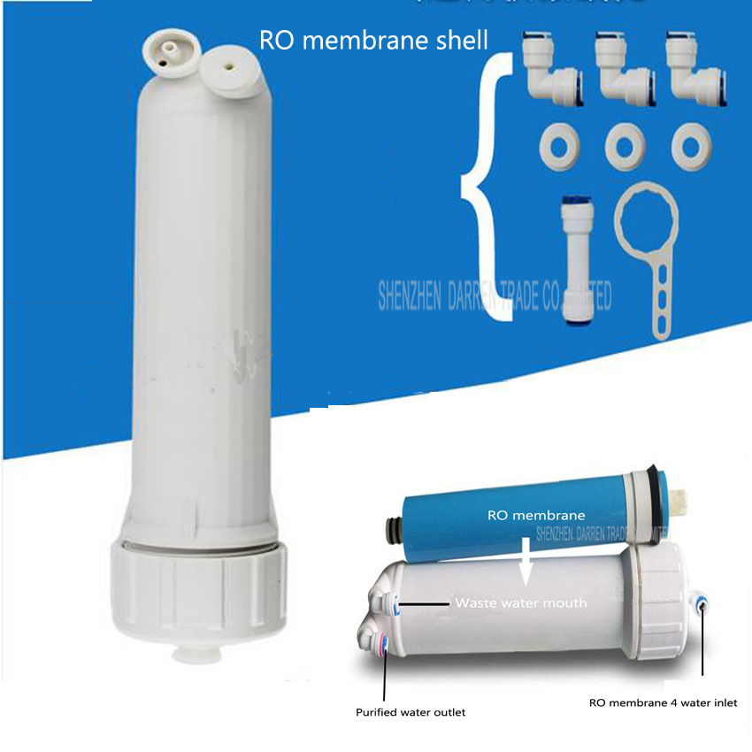 1PC Water Filter 1812 RO Membrane Housing +50gpd Vontron RO Membrane +Reverse Osmosis Water Filter System some of Parts hmtec ro reverse osmosis membrane filter 1812 50g 75 2012 100 125 150