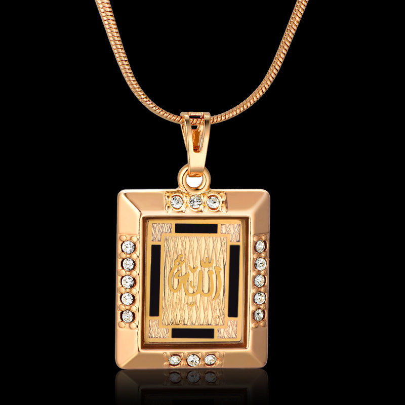 Fine male female necklaces pendants wholesale high quality gold fine male female necklaces pendants wholesale high quality gold color allah pendant necklace boho gothic jewelry accessories in pendant necklaces from aloadofball Image collections