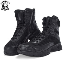 Outdoor Sport Army Men's Tactical Boots CP Camo Male Combat Shoes Military leather Boots Shoes free soldier army tactical boots men combat shoes leather breathable military combat boots outdoor hiking camping sport shoes page 5