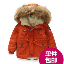 Winter boys children's  clothing baby cotton overcoat child thickening plus velvet with a hood cotton-padded jacket wadded