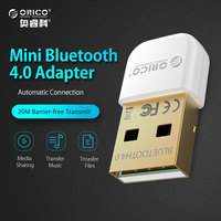 ORICO BTA 403 WH Mini Bluetooth 4 0 Adapter Support Windows8 Windows 7 Vista XP USB