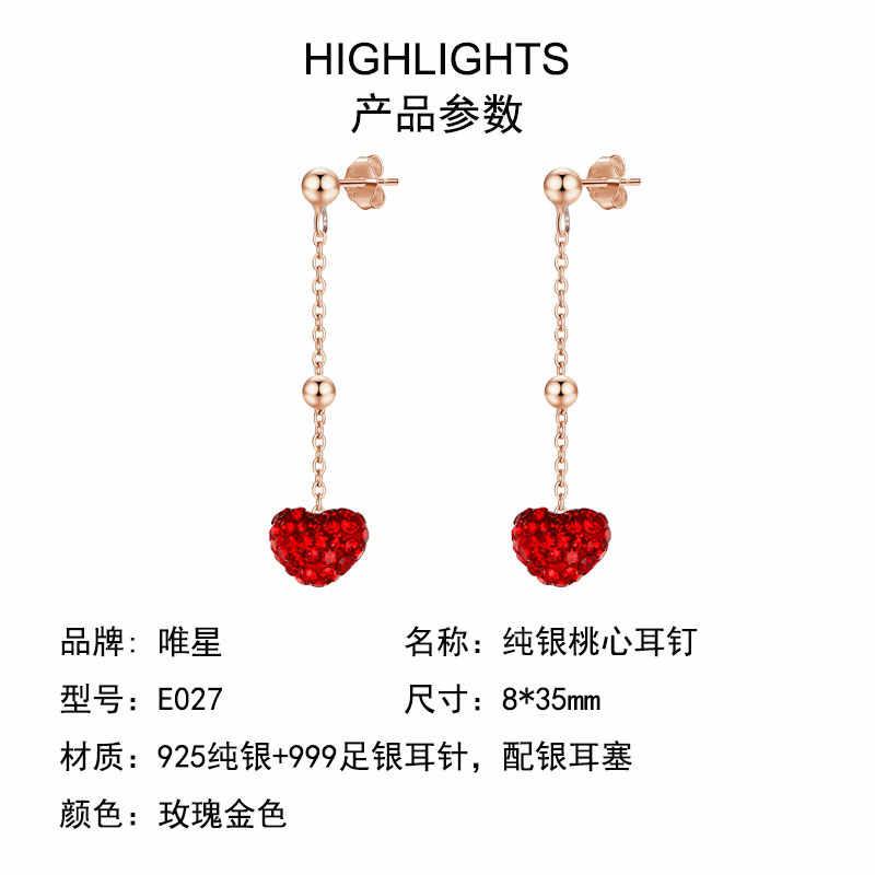 100% 925 Sterling Silver Heart Stud Earring Vnistar Red Crystal Heart Ear Studs Wholesale Women Silver Stud Earrings
