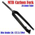 Вилка для горного велосипеда Full Toray T800 углеродное волокно 26/27. 5/29er углеродная вилка для горного велосипеда дисковый тормоз углеродная Mtb вил...