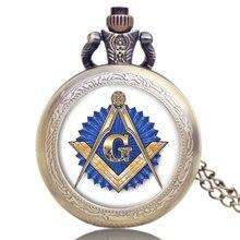 Горячие новые модные бронзовые масонские свободные-масон, масонство ретро кварцевые карманные часы наручные часы высокого качества