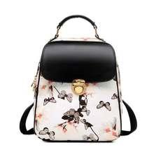2017 с принтом бабочки маленький школьный рюкзак для девочек Женский бренд ноутбук японский путешествия мальчик сумки мешок DOS женственный портфель Сумка
