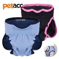 Petacc 2PCS Pet Physiological Pants Adjustable Sanitary Panties Washable Diaper For Female Dogs
