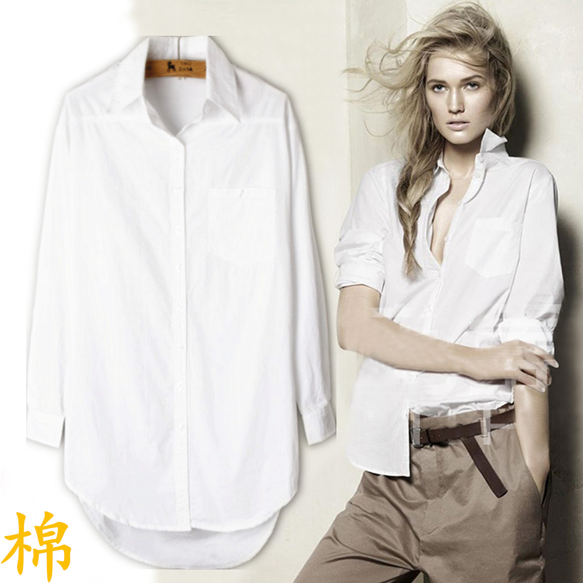 d307ec5634 Buy cotton sleepwear white shirt for women and get free shipping on  AliExpress.com
