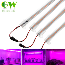 LED Aquarium Light DC12V IP68 Waterproof 5630 Grow for Greenhouse Plant Growing 5pcs/lot