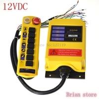 12VDC 1 Speed 1 Transmitter 7 Channel Control Hoist Crane Radio Remote Control System Controller