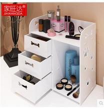 Bathroom toilet shelf supplies cosmetics drawer boxes wash gargle corner store content wearing