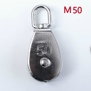 1pcs M50 High Quality Stainless Steel Heavy Duty Single Wheel Swivel Lifting Rope Pulley Block