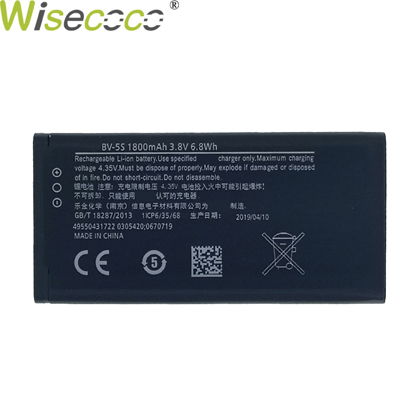 Wisecoco New Original 1800/2300mAh BV-5S <font><b>Battery</b></font> <font><b>For</b></font> <font><b>Nokia</b></font> <font><b>X2</b></font> / X2DS / <font><b>RM</b></font>-<font><b>1013</b></font> Phone Replacement High Quality + Tracking Number image