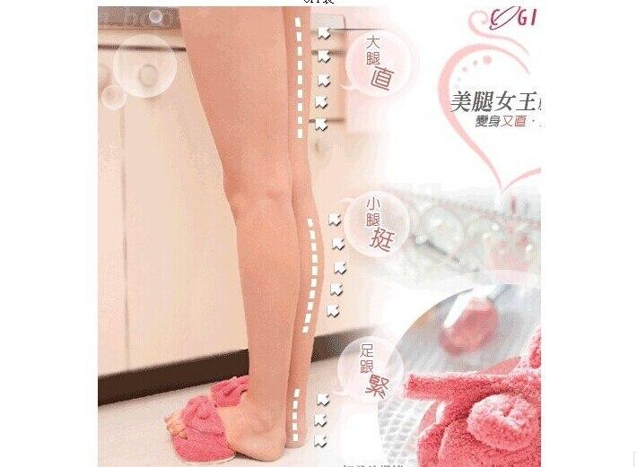 TEXU TORL Women Girls fitness Beauty INDOOR SLIPPERS Slim Half Sole Massage Dieting Legs Slippers Pink Slipper Indoor