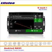 Liislee Car Android GPS NAV Map Navigation System For Chrysler 300 300C 2005~2010 Radio Audio Video Multimedia ( No DVD Player )