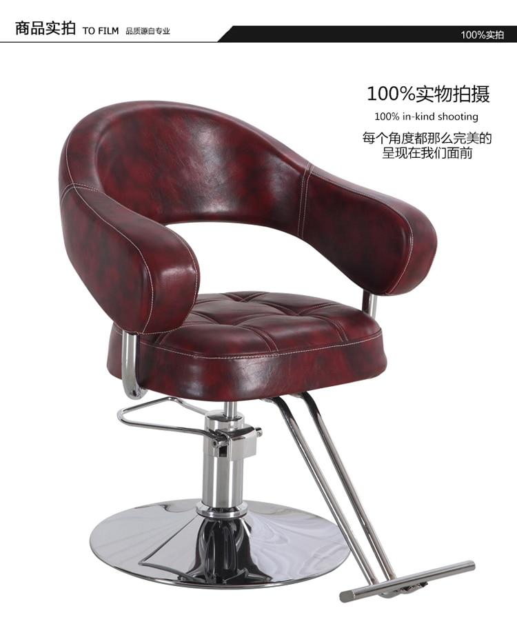 Մազերի սրահներ վարսահարդարի նորաձևության բարբի աթոռը: Աթոռ իմ սանրվածքների սրահի խանութը