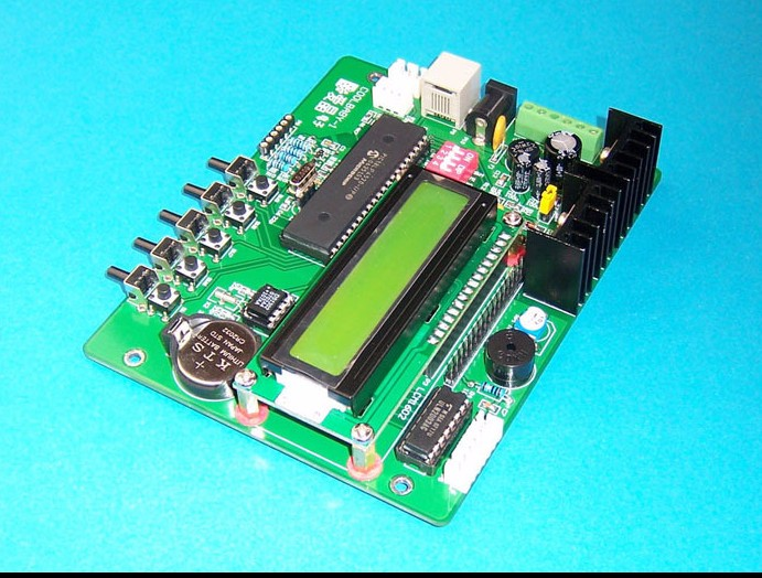 Free Ship PIC18F MCU C language development board (PIC microcontroller development board/PIC demo board/PIC experiment board) pic microcontroller development board the experimental board pic18f4520 including pickit2 programmers excluding books