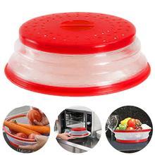 Складная пластиковая крышка для микроволновки с защитой от брызг, корзина для слива фруктов и овощей, горячая Распродажа