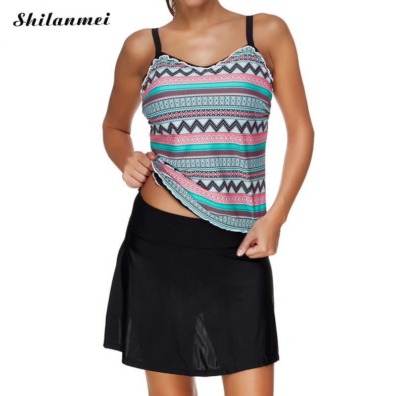 2017 Womens Stiped Printed Tankini Bikini Set Swimwear Skirt Swimsuit Beachwear Biquini  ...