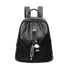 Водонепроницаемый из искусственной кожи Для женщин рюкзак небольшой Симпатичные Школа сумка для подростка grls женский Рюкзаки
