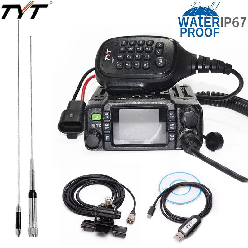 TYT TH 8600 IP67 Waterproof Dual Band 136 174MHz/400 480MHz 25W Car Radio HAM Mobile Radio with Antenna,Clip Mount,USB Cable-in Walkie Talkie from Cellphones & Telecommunications    1