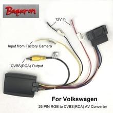 محول AV 26 دبوس RGB إلى CVBS (RCA) لـ Volkswagen مصنع إخراج الكاميرا الأصلي إلى الجزء الثالث OEM/بعد السوق وحدة رأس DVD