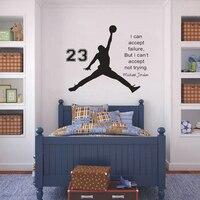 Large Michael Jordan Basketball Inspirational Wall Sticker Quote Vinly Decal Wall Mural Art 55X70CM