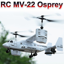 Newest Version 2.4G 4H RC model Transport helicopter ready to fly Osprey Plane Gyro with light as New Year Gift for childrenFSWB