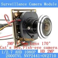 1 2 7 1920 1080 AHD Mini Camera Module 2MP 1080P 360 Degree Wide Angle Fisheye