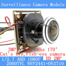1 / 2.7 1920 * 1080 AHD Mini Camera Module 2MP 1080P 360 Degree Wide Angle Fisheye Panoramic Camera Infrared Surveillance Camera