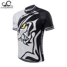 FASTCUTE 2016 short sleeve font b cycling b font jersey breathable summer font b shirt b