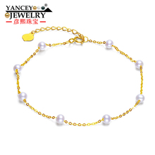 YANCEY NEW Stars round pearls, bright luster, fashion elegant freshwater pearl bracelets & bangles for women, 18k gold chain