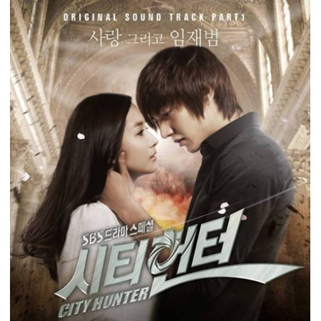CITY HUNTER O.S.T PART 1 Release date 2011.05.25 KPOP Album