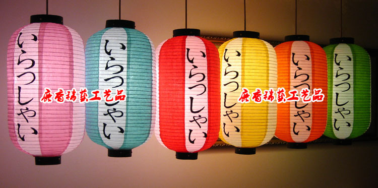 Japanische Lampions Hängelampe Schatten Und Wind Einrichtung Und Kochen  Tatami Zimmer Dekoriert In Orange Laterne Shop In Japanische Lampions  Hängelampe ...