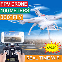 6 unids Baterías + 2 unids Motor, SYMA X5SW FPV Quadcopter Drone con Cámara Original X5SW-1 HD de 2.0MP WIFI RC 6-Axis drone 2.4G Quad