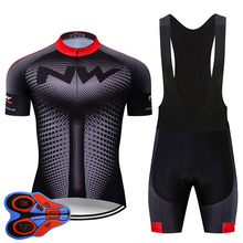 2019 pro team Cycling Jersey Bicycle Wear 9D Gel Pad Ropa Ciclismo Rock Bicycle MTB Bike Clothing Cycling Clothes black jersey цена и фото