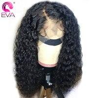 EVA 150% плотность шелка база Синтетические волосы на кружеве натуральные волосы парики предварительно сорвал с волосы младенца бразильский Р