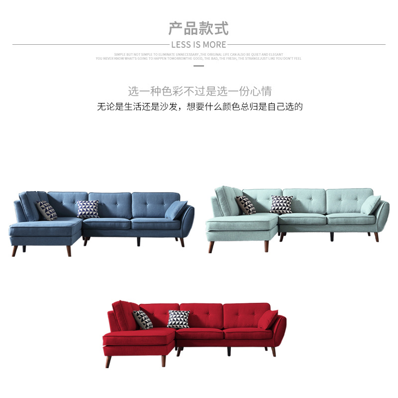 Groovy Us 469 0 0405 Sf6057 Modern Triple Seats Fabric Sofa With Chaise Longue In Living Room Sets From Furniture On Aliexpress 11 11 Double 11 Singles Caraccident5 Cool Chair Designs And Ideas Caraccident5Info