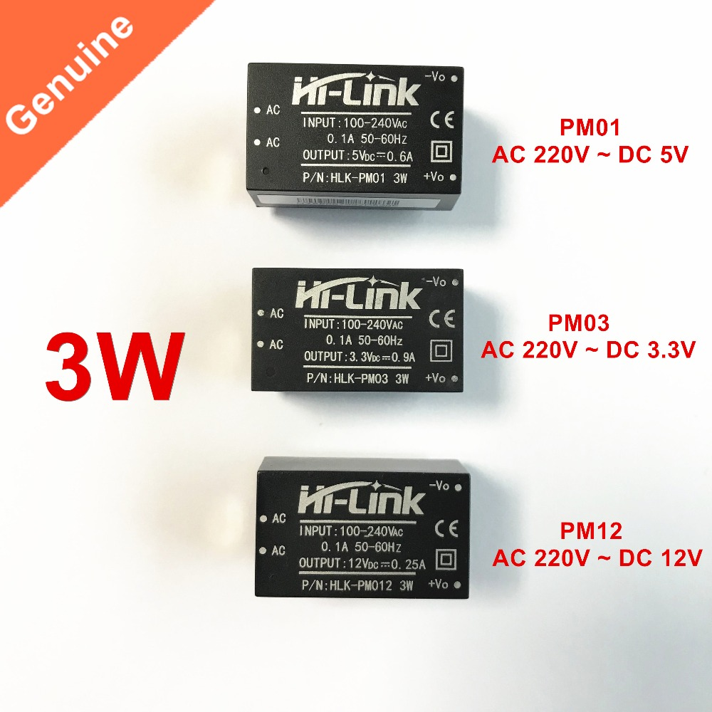 HLK-PM01 HLK-PM03 HLK-PM12 AC-DC 220V To 5V/3.3V/12V Mini Power Supply Module Hi-Link ORIGINAL