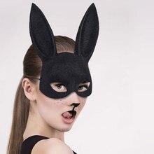 цена на Thicken Rabbit Girl Mask Party Cosplay Masquerade Dance bar Sexy Long Ears Carnival Halloween Half Face Bunny Mask Easter Bar
