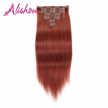 Alishow Clip in 100% Remy Human Hair Extensions Full Head 18 inch 7pcs/set Silky Straight Dark Auburn Clip in Remy Hair 100g