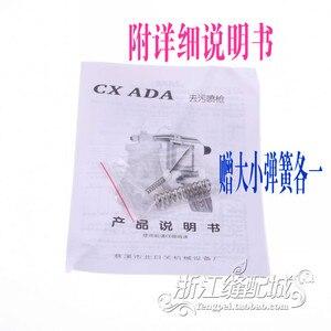Image 3 - Ada (ADA) SF 170 Airbrush Pistola di Grasso Per Pistola Pistola Elettrica Abbigliamento Decontaminazione