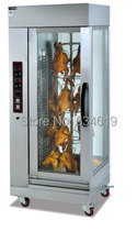commercial electric vertical furnace rotating chicken duck grill Vertical rotating electric Electric Chicken Rotisserie oven