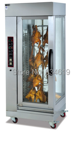 commercial electric vertical furnace rotating chicken duck grill Vertical rotating electric Electric Chicken <font><b>Rotisserie</b></font> <font><b>oven</b></font>