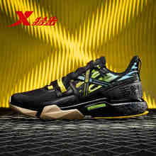 981219520858 [Ali-butterfly] DYNAMIC FORM Xtep men Cross training shoe sport integrated sneakers for fitness